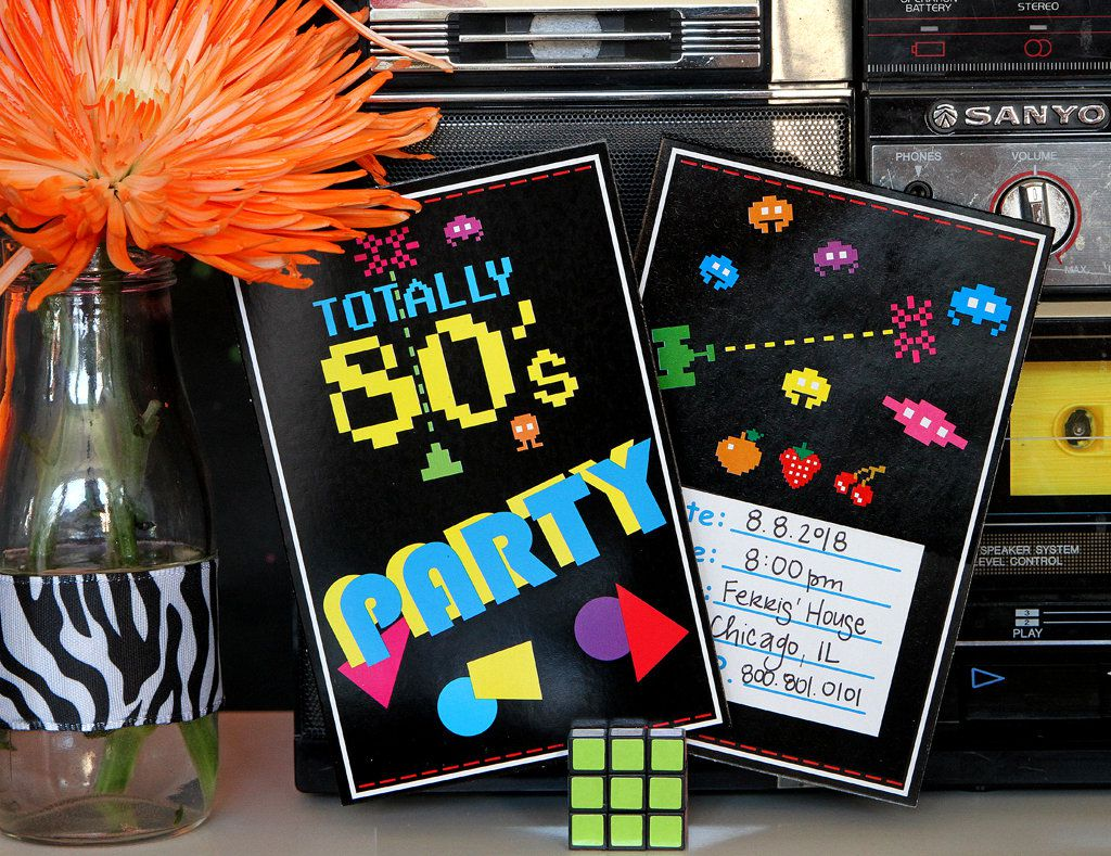Totally 80s Party Invitations