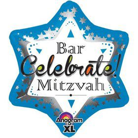 "21"" Bar Mitzvah Balloon"
