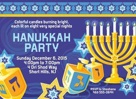 Hanukkah Personalized Invitation (Each)