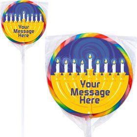 Hanukkah Personalized Lollipops (12 Pack)