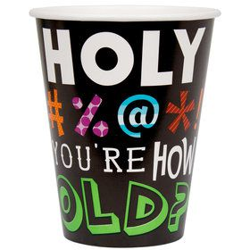 Holy Bleep 12Oz Cups (8 Pack)