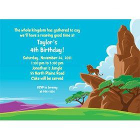 Lion Kingdom Personalized Invitation (each)