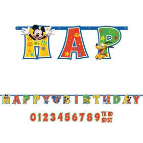 Mickey Mouse Add-An-Age Letter Banner 10.5' Decoration (Each)
