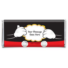 Mouse Personalized Candy Bar Wrapper (Each)