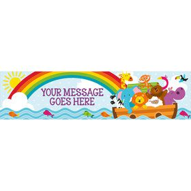 Noah's Ark Personalized Banner (Each)