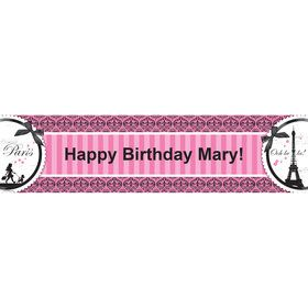 Paris Damask Personalized Banner (each)
