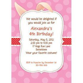 Pretty Pig Personalized Invitation (each)