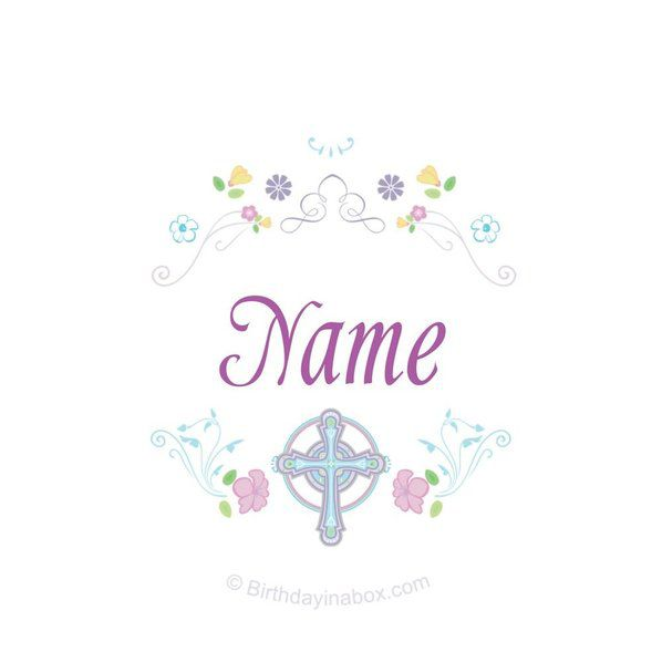Religious party personalized mini stickers sheet of 24