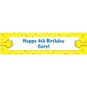 Sea Sponge Personalized Banner (each)