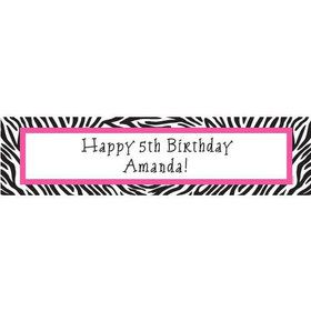 Zebra Party Personalized Banner (each)