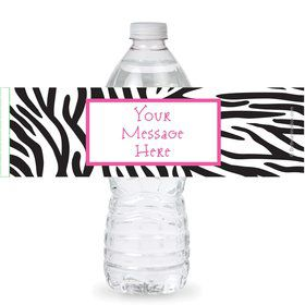 Zebra Personalized Bottle Labels (Sheet of 4)